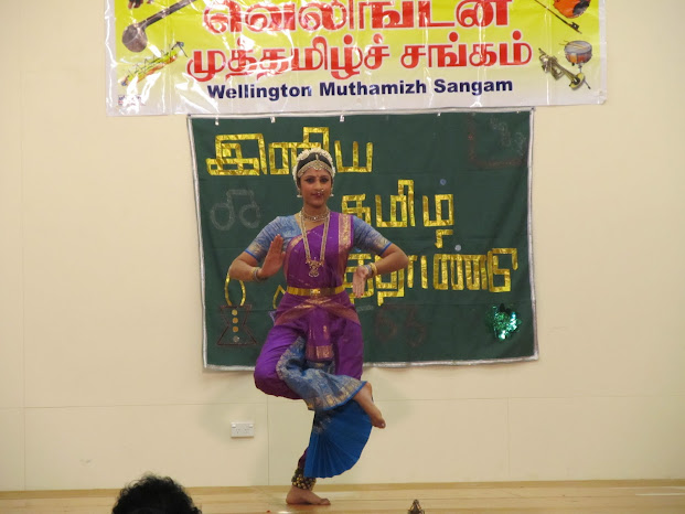 Radhika, a student of Natraj School of Dance, performing at the Tamil New Year celebrations